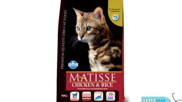 Farmina Matisse Chicken & Rice Adult Cat Dry Food
