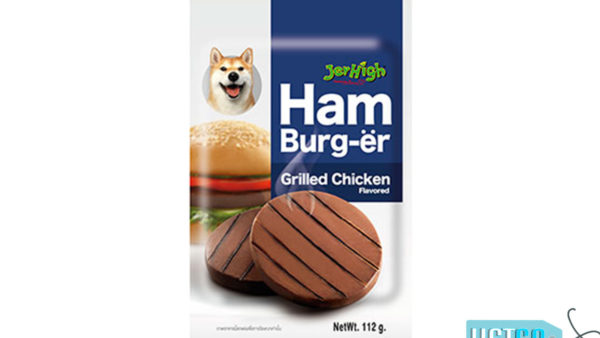 JerHigh Grilled Chicken Hamburger Dog Chew Treat