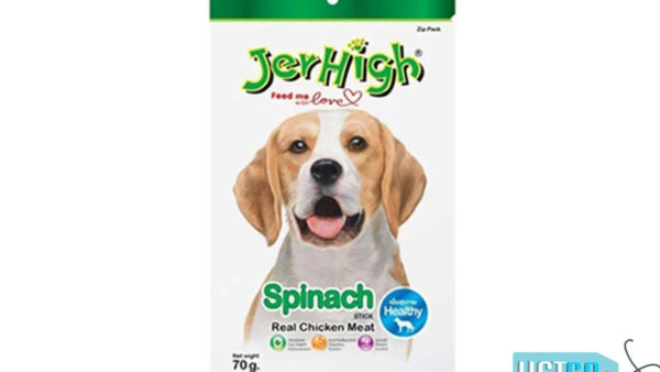 JerHigh Spinach Stick Dog Treats with Real Chicken, 70 gms