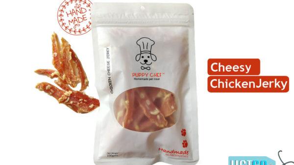 Puppy Chef Handmade Cheesy Chicken Jerky Dog Treats