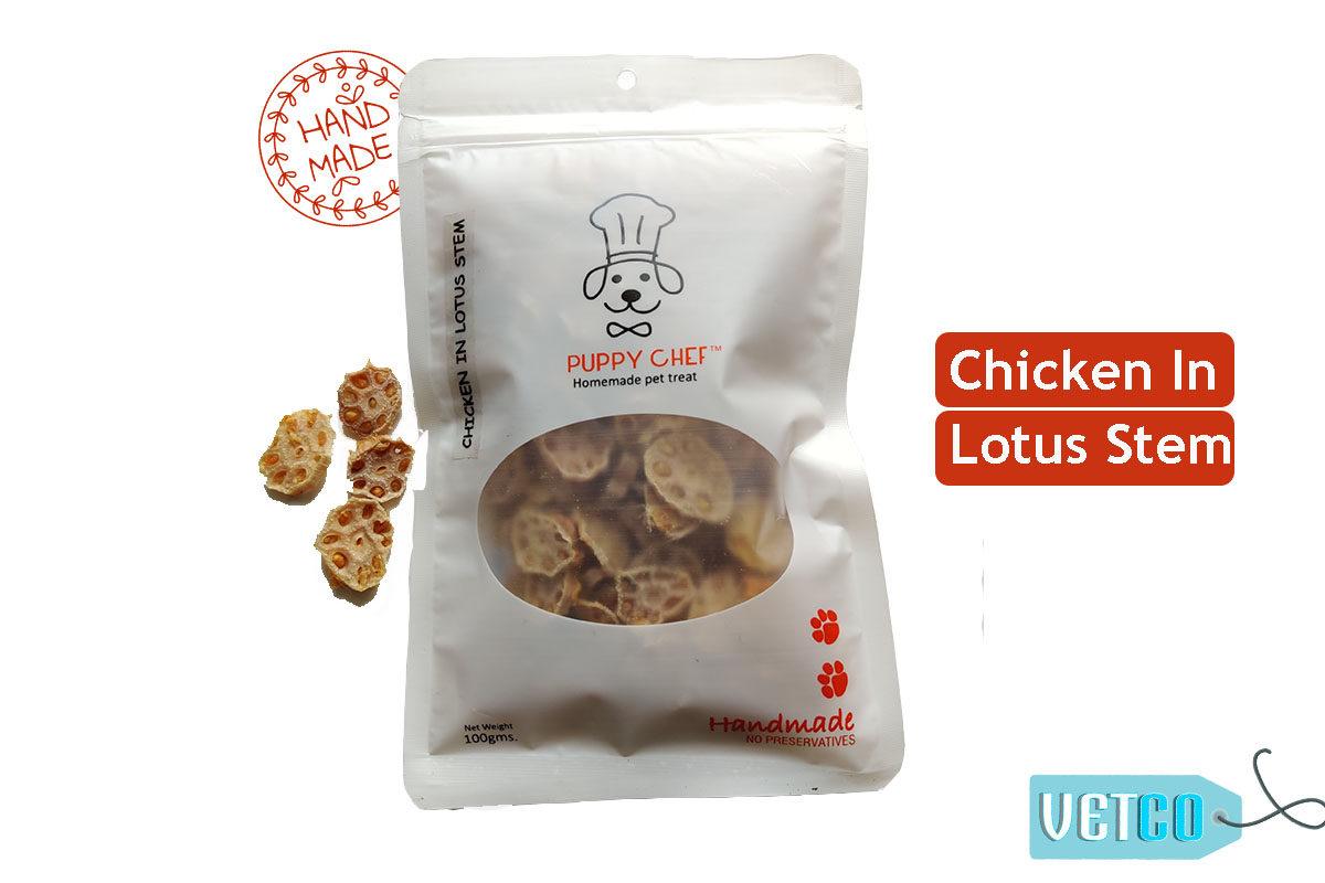 Puppy Chef Handmade Chicken in Lotus Stem Dog Treats