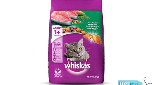 Whiskas Tuna Flavour Adult Cat Dry Food