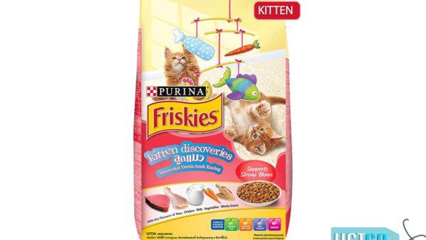 Purina Friskies Seafood Sensations Adult Cat Dry Food