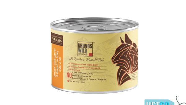 Bruno's Wild Essentials Chicken with Carrot & Pumpkin in Gravy Wet Cat Food (All Life Stages)