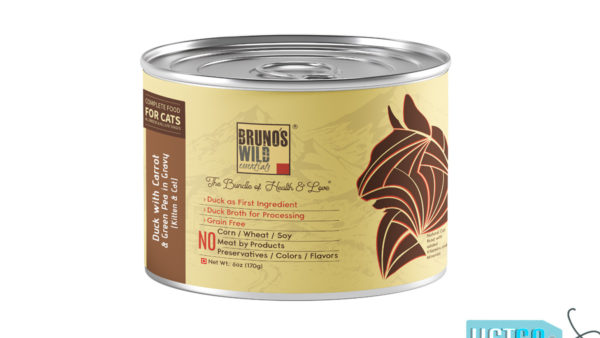 Bruno's Wild Essentials Duck with Carrot & Green Pea in Gravy Wet Cat Food (All Life Stages)