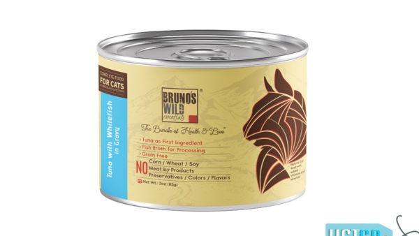 Bruno's Wild Essentials Tuna with Whitefish in Gravy Wet Cat Food (All life Stages)